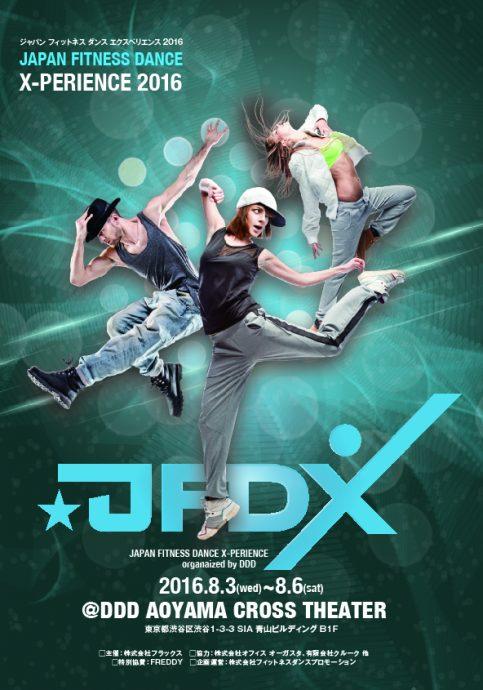 JFDX2016-483x690